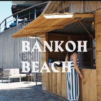 foto_Bankho_Beach.jpg